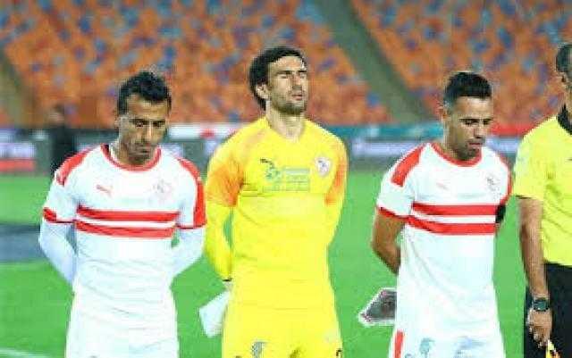 القدر يتدخل ...ويعيد العملاق محمد عواد لحراسة مرمى الزمالك غدا أمام بيراميدز